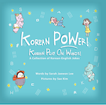 Korean POWer!